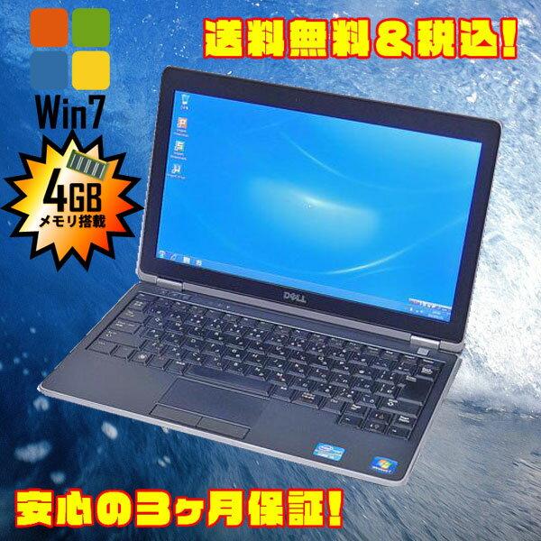 中古パソコン Windows7搭載!DELL(デル) LATITUDE E6230【中古】 Core i5-3320M 2.6GHz Windows7-Pro 64Bit セットアップ済み KingSoft社 Officeインストール済み【中古ノートパソコン】【推】