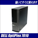 中古パソコン DELL OptiPlex 9020 SFF Windows10(Windows7) コアi7-4770:3.4GHz メモリ:16GB HDD:... ランキングお取り寄せ
