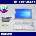中古パソコン Windows10 Panasonic Let's note SX2ADHCSCore i5-3340M 2.7G/HDD250G/マルチ/WLAN/Bluetooth/WebcamWi