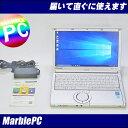 中古パソコン Windows10 Panasonic(パナソニック) Let's note SX3EDHCS/i5-4300U 1.9G(第四世代)MEM8G/HDD320G/マルチ/WLAN/Blu