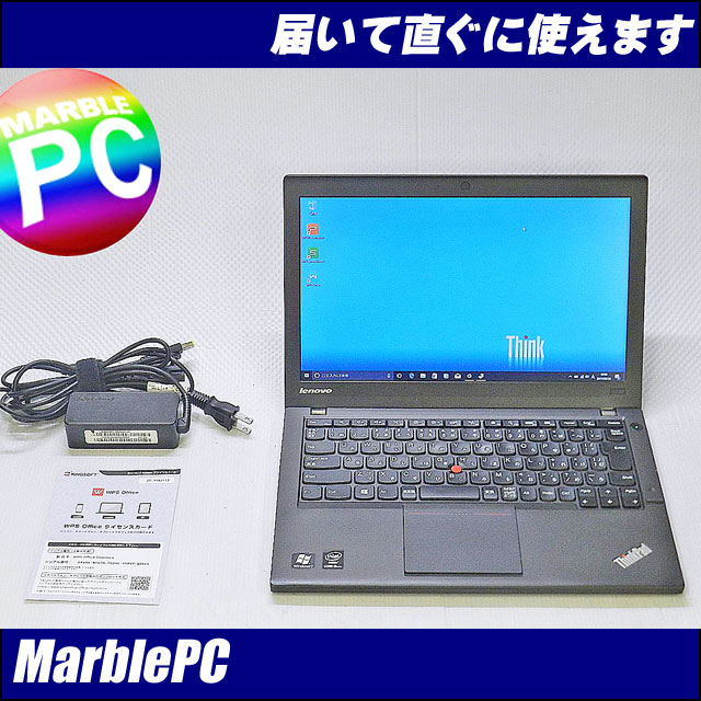 中古パソコン Lenovo ThinkPad X240/TYPE 20ALA03GJP/Corei5-4300U 1.9GHz/MEM4GB/HDD320GB/WLAN/Bluetooth/Win10PRO-64bit/WPS Office 【中古】
