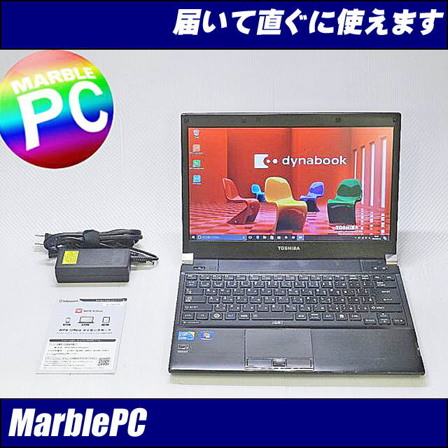 中古パソコン 東芝 Dynabook R730B/Core i5-560M 2.67GHz/MEM4GB/HDD250GB/DVDマルチ/WLAN/Win7PRO/Win10PRO-64/WPS Office/訳有【中古】