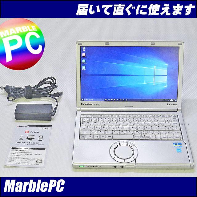 中古パソコン Panasonic Let's note NX2AWGCS/Corei5-3340M 2.7G/12.1WXGA++/MEM4GB/HDD250GB/WLAN/Win10PRO64bit/累積5910h/WPS Office【中古】