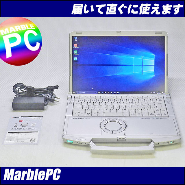 中古パソコン Panasonic Let's note CF-F10AWHDS/Corei5-580M 2.67GHz/14.1型WXGA+/MEM4G/HDD320GB/DVDマルチ/WLAN/Windows10PRO-64/WPS Office【中古】