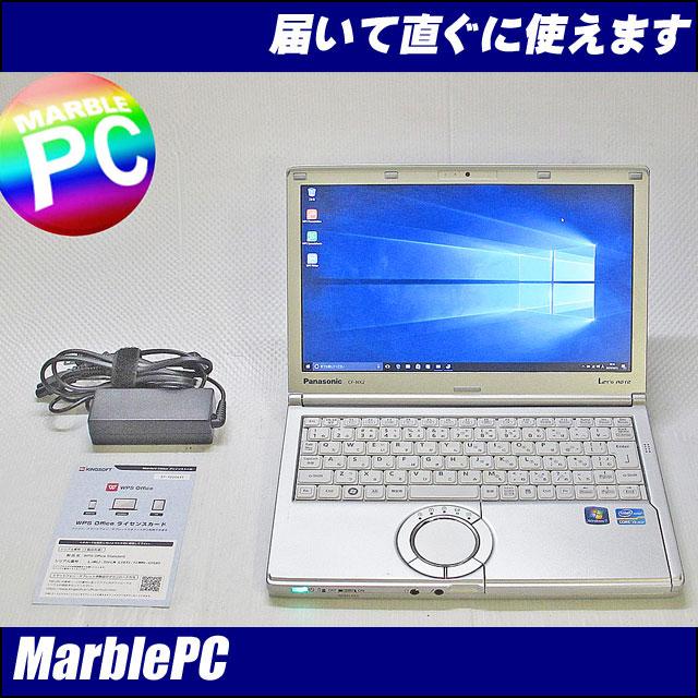 中古パソコン Panasonic Let's note NX2JDHYS/Corei5-3320M 2.6GHz/12.1WXGA++/MEM8G/HDD250G/WLAN/Webcam/Bluetooth/Win10PRO64/累積8560h/WPS Office 【中古】