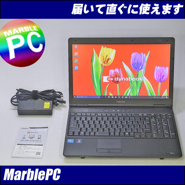 中古パソコン 東芝 Satellite B451E/Celeron-B815 1.6GHz/MEM4GB/HDD250GB/DVDマルチ/テンキー付キーボード/Win7Pro/Win10Pro-64bit/WPS Office【中古】