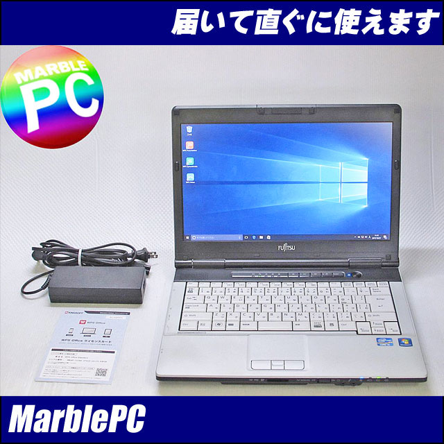 中古パソコン 富士通 LIFEBOOK S751C/Corei5-2520M 2.5GHz/MEM4GB/HDD250GB/DVDマルチ/14型HD/Win10Home-64bit(MAR)/WPS Office【中古】