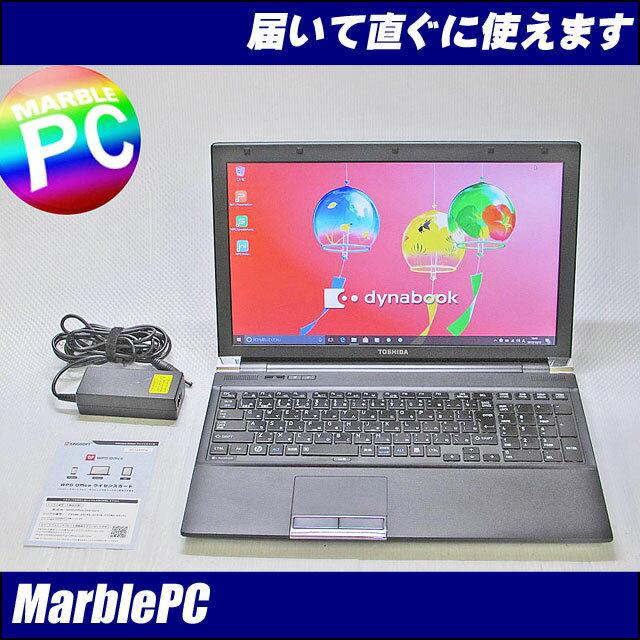 中古パソコン 東芝 Dynabook R751D/Corei5-2520M 2.5GHz/MEM4GB/HDD320GB/DVDマルチ/15.6型HD/WLAN/テンキー/Win7PRO/Win10PRO-64bit/WPS Office【中古】