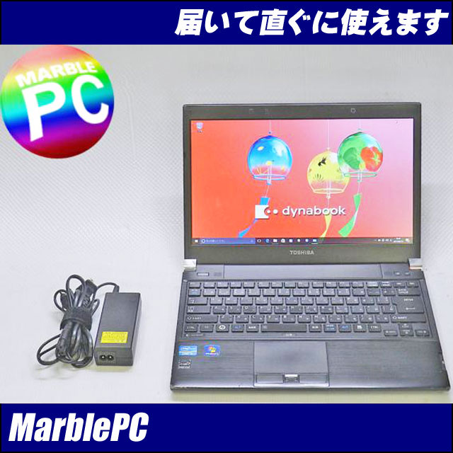 中古パソコン 東芝 Dynabook R731C/Corei5-2520M 2.5GHz/MEM4GB/HDD250GB/DVDマルチ/WLAN/Win7PRO/Win10PRO-64bit/WPS OFFICE セットアップ済み 【中古】