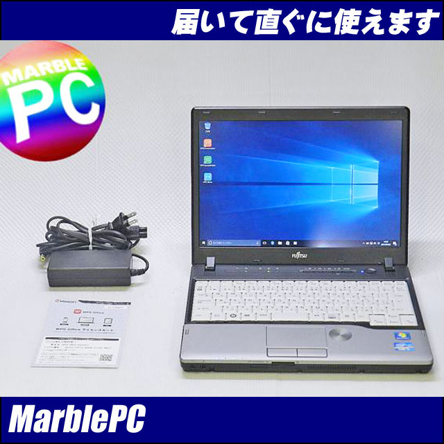 中古パソコン 富士通 LIFEBOOK P772E/Corei5-3320M 2.6GHz/MEM4GB/HDD250GB/DVDマルチ/Win7Pro-64bit/Win10Pro-64bit/WPS Office【中古】