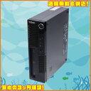 中古パソコン Windows7搭載!Lenovo ThinkCenter M90p Eco Ultra Small【中古】 Core i5 3.2GHz/4GB/320GB DVDスーパーマルチ Wi
