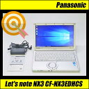 中古パソコン Panasonic Let's note NX3 CF-NX3EDHCS 【中古】 Windows10(DtoDにWindows7) 液晶12.1インチ コアi5:1…