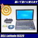 中古パソコン DELL Latitude E6320 【中古】 Windows10(Windows7ディスク付属) SSD搭載 液晶13.3インチ コアi5-2520M:2.5GHz メモリ:8GB