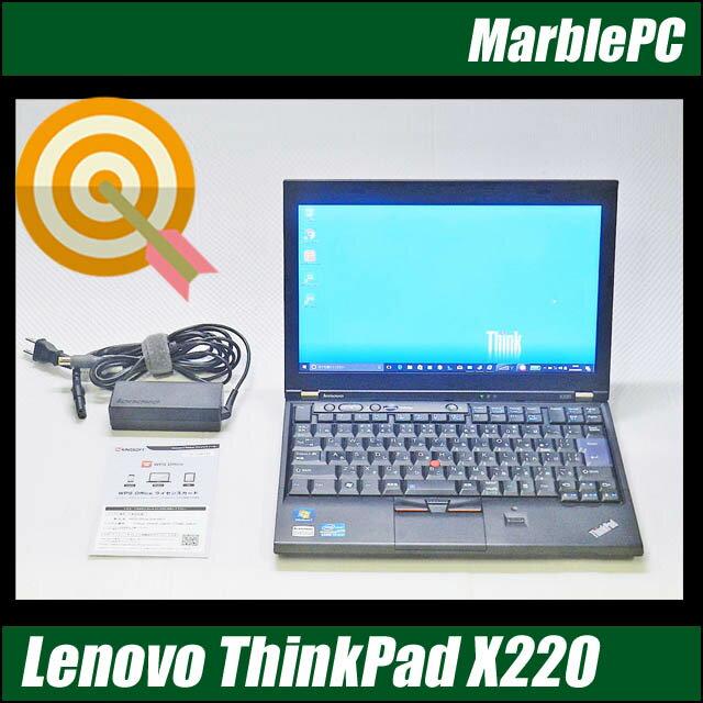 中古パソコン Lenovo ThinkPad X220 【中古】 Windows10アップグレード済み 液晶12.5インチ コアi7-2640M:2.80GHz メモリ8GB HDD250GB WEBカメラ 無線LAN内蔵 オフィス付き 中古ノートパソコン=【狙い目】h280203075