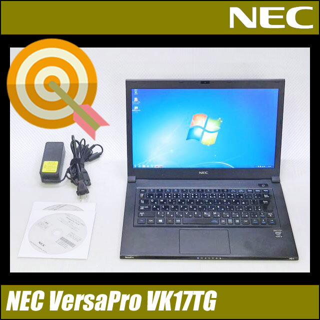 中古パソコン Windows10 WQHD液晶(2560×1440) NEC VK17TG-J/Corei5-4210U 1.7GHz/第四世代MEM4GB/SSD128GB/WLAN/Bluetooth/WebcamWP SOFFICEWin7Pro-32/Win8PROリカバリ付【中古】【狙い目】d234134914