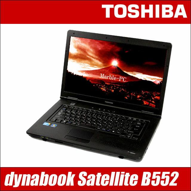 東芝 dynabook Satellite B552 【中古】 メモリ8GB 新品ハードディスク500GB Windows10 コアi5(2.5GHz) 液晶15.6インチ DVDスーパーマルチ 無線LAN内蔵 中古パソコン USB3.0対応 WPSオフィス付き 中古ノートパソコン