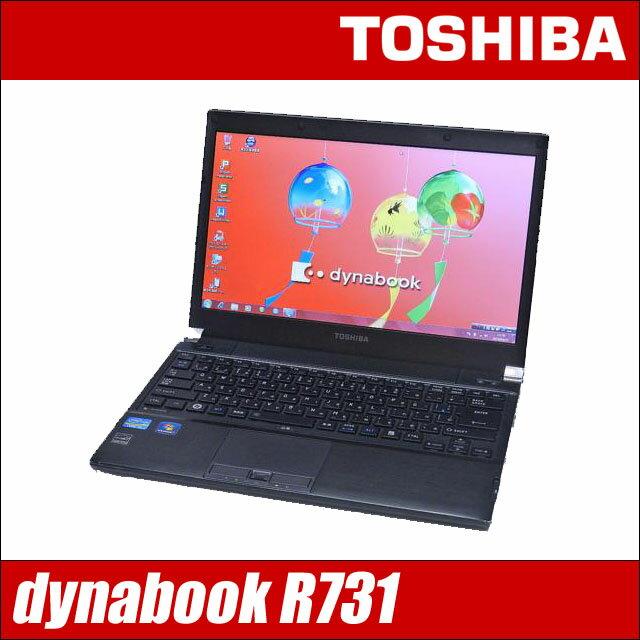 東芝 dynabook R731 【中古】 高速SSD128GB メモリ4GB 13.3インチ液晶 Windows10-Pro コアi5(2.50GHz) DVDスーパーマルチ 無線LAN内蔵 中古パソコン WPS Officeインストール済み 中古ノートパソコン