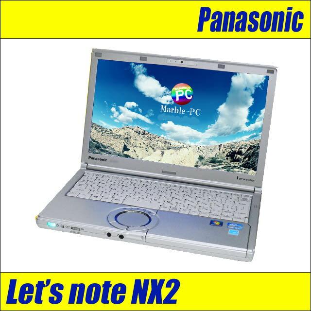 中古パソコン Panasonic Let's note NX2 CF-NX2JDH【中古】 Windows10アップグレード済み レッツノート B5モバイルノートPC 液晶12.1インチ コアi5(2.60GHz) メモリ4GB HDD250GB 無線LAN内蔵 中古ノートパソコン