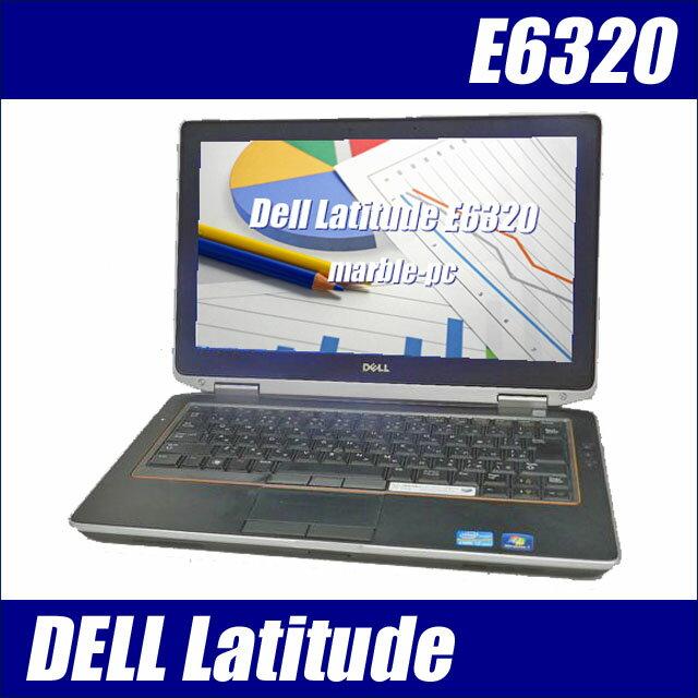 Dell Latitude E6320 【中古】 コアi7(2.80GHz)搭載 メモリ8GB HDD320GB 13.3インチ液晶 中古ノートパソコン Windows10-Pro 無線LAN DVDスーパーマルチ内蔵 WPS Officeインストール済み 中古パソコン