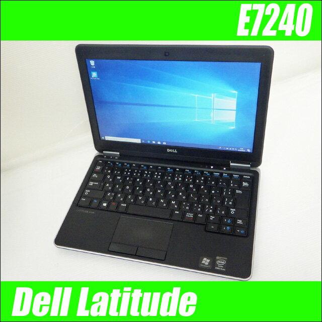 Dell Latitude E7240 【中古】 メモリ4GB 高速SSD128GB 12.5インチ液晶 中古ノートパソコン Windows10-Pro コアi5(1.90GHz) 無線LAN Bluetooth内蔵 WPS Officeインストール済み 中古パソコン