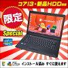 KingSoft Office 2013 already set up NEC VersaPro VY22GX-A Corei3 M350 2.27 GHz Windows 7 installed