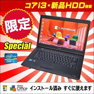 二手的个人电脑☆新货硬盘二手货个人电脑新货HDD750GB搭载!有东芝dynabook系列Core i3限定特别型号存储器4GB DVD多15.6型宽大的液晶无线LAN,已经KingSoft Office安装