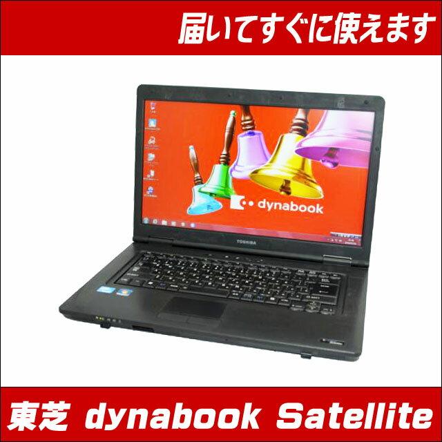 東芝 dynabook Satellite B451 【中古】 15.6インチ液晶 Windows10-Pro メモリ4GB HDD250GB Celeron(1.60GHz) DVD-ROM 中古パソコン WPS Officeインストール済み 中古ノートパソコン