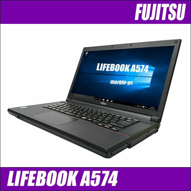 富士通 LIFEBOOK A574/H 【中古】 メモリ8GB HDD320GB コアi5(2.60GHz) Windows10-Pro 15.6インチ液晶 中古ノートパソコン DVDスーパーマルチ Bluetooth 無線LAN内蔵 WPS Officeインストール済み 中古パソコン