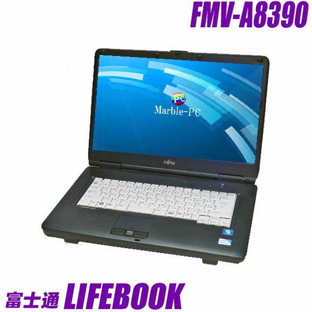 富士通 LIFEBOOK FMV-A8390【中古】【推】 中古ノートパソコン Corei3-330M メモリ4GB DVDマルチ Windows7-Proセットアップ済み WPS Office付き 中古パソコン