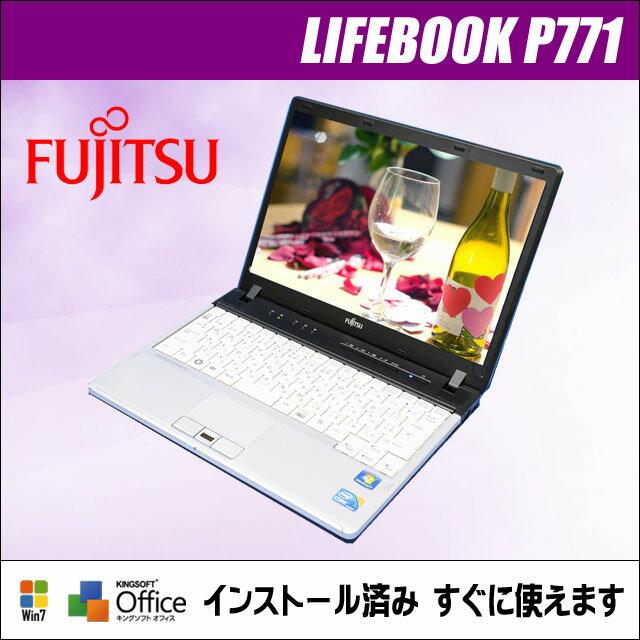 中古パソコン Windows7-Pro搭載PC 安心3ヶ月保証付き 富士通 LIFEBOOK P771【中古】 液晶:12.1インチ コアi5:2.50GHz メモリ:4GB HDD:250GB DVDスーパーマルチ搭載 USB無線LANアダプター付属 WPS Office付き 中古ノートパソコン