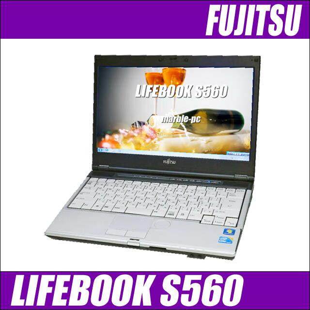 富士通 LIFEBOOK S560 【中古】 13.3インチ液晶 中古ノートパソコン Windows10-HOME(MAR) コアi5(2.66GHz) メモリ4GB HDD250GB DVDスーパーマルチ 無線LAN 中古パソコン WPS Officeインストール済み
