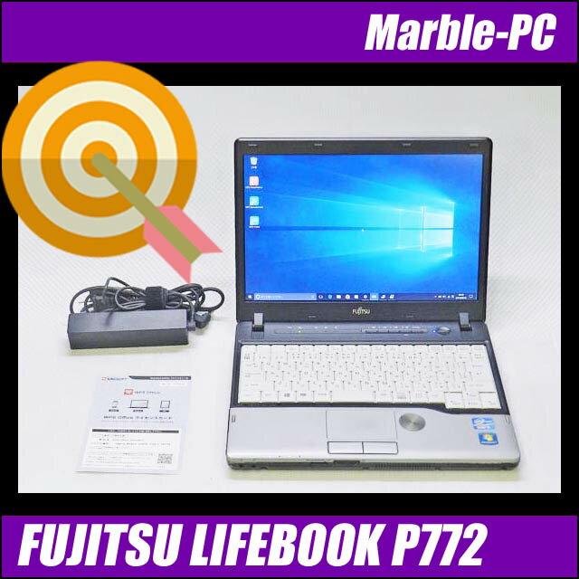 中古パソコン Windows10アップグレード 富士通 LIFEBOOK P772/F【中古】Corei5-3320M-2.60G/12.1液晶/HDD:320G/DVDスーパーマルチ内蔵/WLANWPS Office【狙い目】【訳あり】f224646571