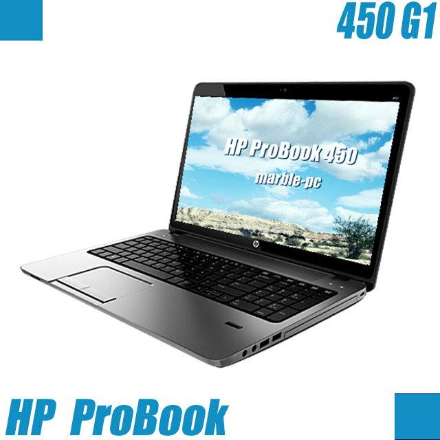 HP ProBook 450 G1 【中古】 メモリ8GB HDD320GB 15.6インチ液晶 中古ノートパソコン Windows10(MAR) Celeron(2.00GHz) DVDスーパーマルチ Bluetooth 無線LAN内蔵 WPS Officeインストール済み 中古パソコン