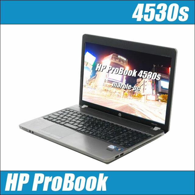 HP ProBook 4530s 【中古】 メモリ8GB HDD320GB 15.6インチ液晶 中古ノートパソコン Windows10-Pro コアi5(2.40GHz)搭載 DVDスーパーマルチ 無線LAN Bluetooth内蔵 WPS Officeインストール済み 中古パソコン