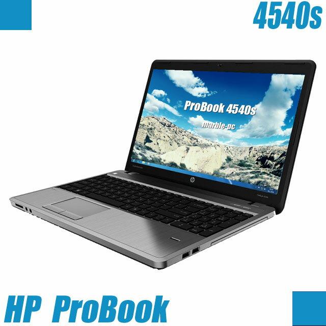 HP PROBOOK 4540s【中古】 Windows7-64Bitセット済み 中古ノートパソコン 15.6インチ液晶 Intel Celeron 1.90メモリ4GB HDD320GB DVDマルチ 無線LAN 10キー付キーボード USB3.0搭載 KingSoft社 Office付き 中古パソコン