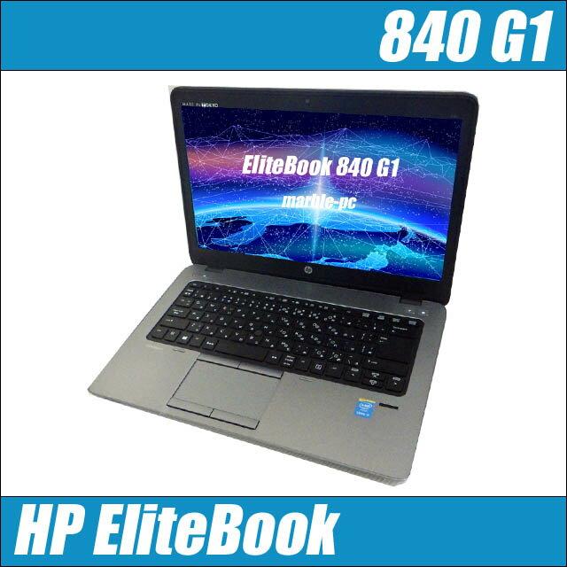 HP EliteBook 840 G1 Notebook PC 【中古】 メモリ8GB HDD320GB 14.0インチ液晶 中古ノートパソコン Windows7-Pro コアi5(1.60GHz)搭載 無線LAN Bluetooth内蔵 WPS Officeインストール済み 中古パソコン