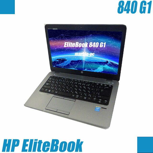 HP EliteBook 840 G1 Notebook PC 【中古】 Windows10(MAR) メモリ8GB HDD320GB 14.0インチ液晶 中古ノートパソコン コアi5(1.60GHz)搭載 無線LAN Bluetooth内蔵 WPS Officeインストール済み 中古パソコン