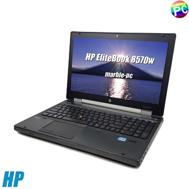 HP EliteBook 8570w Mobile Workstation 【中古】 コアi7(2.70GHz) メモリ16GB 新品SSD360GBに換装済み Windows10 15.6インチ液晶 中古ノートパソコン DVDスーパーマルチ Bluetooth 無線LAN 中古パソコン WPS Officeインストール済み モバイルワークステーション ゲームPC