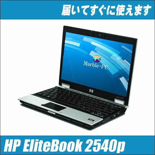 中古パソコン Windows10セットアップ済みHP EliteBook 2540p【中古】 Corei5 メモリー4GB搭載無線LAN搭載 WPS Officeインストール済み【中古パソコン】【Windows10 中古】