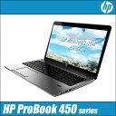 HP ProBook 450 G1 【中古】 Windows10-HOMEセットアップ済み 液晶15.6インチ コアi5 メモリ8GB HDD320GB DVDスーパーマルチ WPS Officeイン