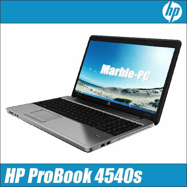 HP ProBook 4540s【中古】 中古パソコン Windows10-Pro Celeron(1.90GHz) メモリ4GB HDD320GB DVDスーパーマルチドライブ テンキー付きキーボード HDMIポート搭載 USB3.0対応 WPS Office付き 液晶15.6インチ 中古ノートパソコン