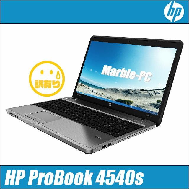 HP ProBook 4540s【中古】【推】 テンキー付きキーボード 中古パソコン HDD250GB Windows10 メモリ2GB Celeron(1.90GHz) DVDスーパーマルチドライブ HDMIポート搭載 USB3.0対応 WPS Office付き 液晶15.6インチ 中古ノートパソコン【訳あり】