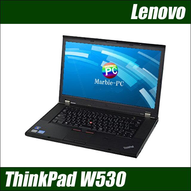 Lenovo ThinkPad W530 【中古】 メモリ12GB HDD500GB フルHD 15.6インチ液晶 中古ノートパソコン Windows7-Pro コアi7(2.60GHz)搭載 DVDスーパーマルチ 無線LAN Bluetooth内蔵 WPS Officeインストール済み 中古パソコン
