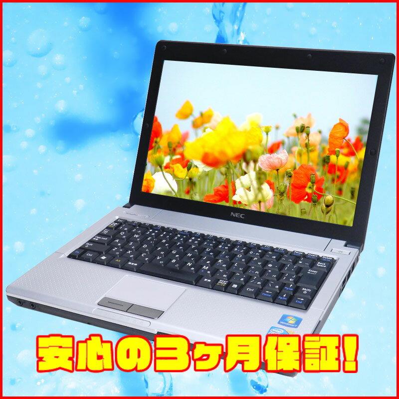 中古パソコン NEC VersaPro VK13EB-E Windows7-32bit 【中古】【訳あり】12.1型ワイド液晶(解像度:1280×800) Celeron-867 プロセッサー:1.30GHz メモリ:2GB HDD:250GB 無線LAN WPS Office付