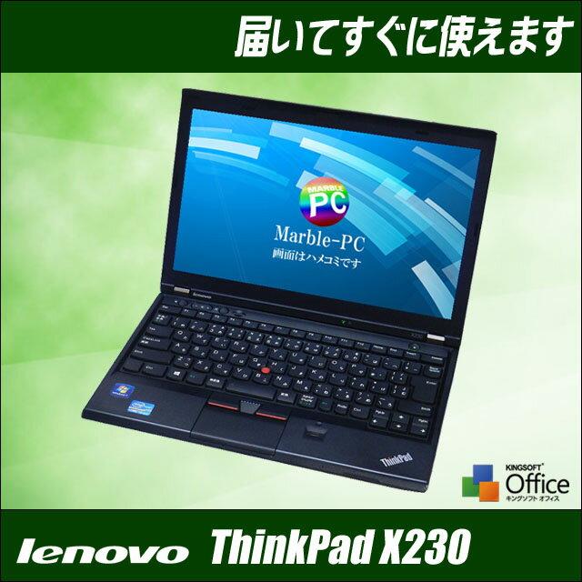 中古パソコン Windows10(MAR)またはWindows7☆OSが選べますlenovo ThinkPad X230【中古】 新品SSDに換装済み Core i5:2.60GHz メモリ:4GB 12.5インチ液晶 無線LAN内蔵 WPS Office付き 中古ノートパソコン 軽量・コンパクト モバイルノートパソコン
