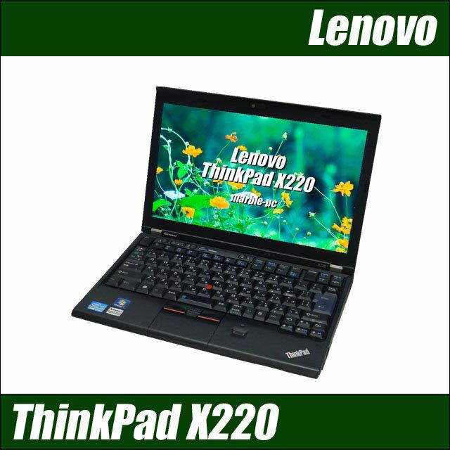 Lenovo ThinkPad X220 【中古】 コアi5(2.3GHz) メモリ4GB SS128GB Windows10 中古パソコン 液晶12.5インチ 無線LAN内蔵 WPSオフィス付き 中古ノートパソコン