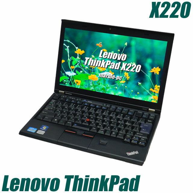 Lenovo ThinkPad X220 【中古】 Windows10(MAR) コアi5(2.3GHz) メモリ4GB SS128GB 中古パソコン 液晶12.5インチ 無線LAN内蔵 WPSオフィス付き 中古ノートパソコン