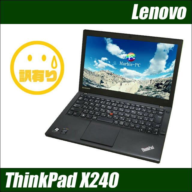 Lenovo ThinkPad X240 【中古】 12.5インチ液晶 中古ノートパソコン Windows10-Pro コアi3(1.70GHz) メモリ4GB HDD500GB 無線LAN Bluetooth内蔵 中古パソコン WPS Officeインストール済み【訳あり】