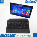 Msurface2s32 g