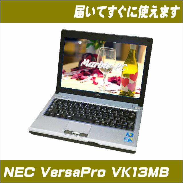 NEC VersaPro VK13MB-B【中古】【推】 Windows10 コアi5 1.33GHz搭載 中古パソコン メモリ4GB HDD320GB 無線LAN DVDスーパーマルチ内蔵 持ち運びラクラク WPS Office付き 12.1インチ 中古ノートパソコン